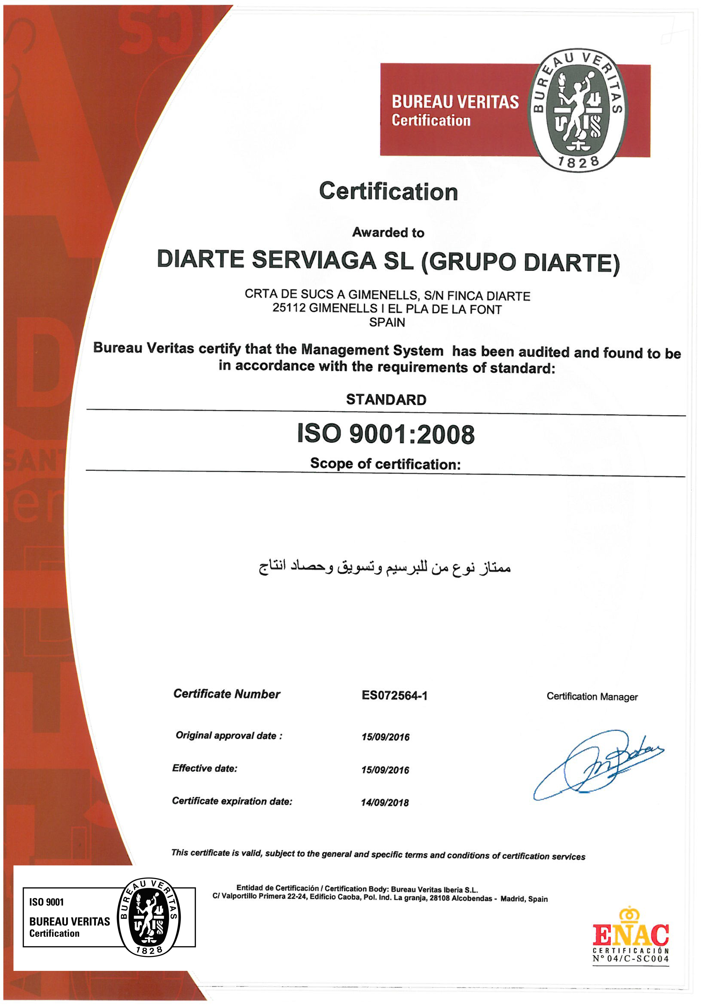 CERTIFICADOS ISO-arabe.log